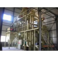 China Drip Type HKJ Fish, Shrimp Animal Feed Production Line With Double - Paddle Mixer HKJ35 wholesale