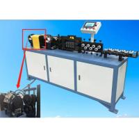 China 3kW Straightening And Cutting Machine Single Knife Direct Rotation Without Cuttings wholesale