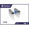 China Fingerprint Flap Barrier Gate / Entrance Barrier Systems Auto Reset Function wholesale