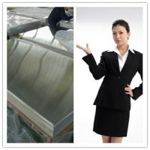 Buy cheap Placa de metal de aluminio pulida laminada en caliente en frío 3003 del espejo de la hoja 3005 H14 H24 H32 from wholesalers