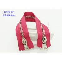 China Jeans / Shoes Open End Two Way Metal Zip 8# Shiny Golden Teeth Light Purple Tape wholesale