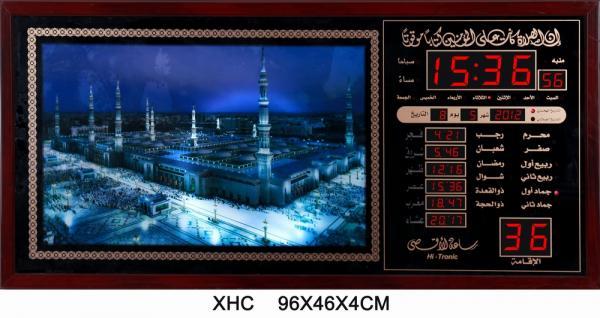Muslim Prayer Time Clock Images