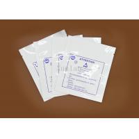 China Easy To Keep Fresh Aluminum Foil Bags , Customized Padded Flat Rate Envelope wholesale