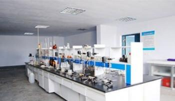 Qingdao Yisense Biotech Co., Ltd.