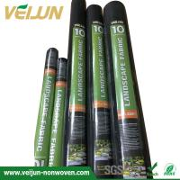 China agriculture landscape fabric,horticulture weed barrier ,nonwoven fabric, weed control fabric wholesale