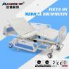 China Больничная койка 5 функций электрическая для домашней нянча емкости нагрузки 250КГ wholesale