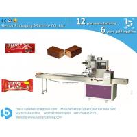 China Best selling automatic, Wafer Biscuit Production Line, chocolate wafer, wafer packaging machine wholesale