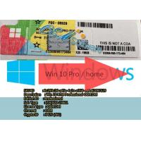 China Upgrade Windows 10 Professional License Key Online Activation Win 10 Coa Sticker wholesale