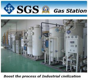 Buy cheap Linha de produção posto de gasolina protetor da galvanização do hidrogênio da pureza 99,999% do nitrogênio from wholesalers
