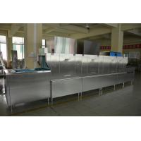 China Dispenser inside  Stainless Steel Long chain dishwasher ECO-L580P2H2 for Central kitchen wholesale