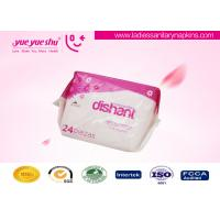 China Disposable Daily Use Anion Panty Liner ISO 9001:2008 / SGS Certificated wholesale