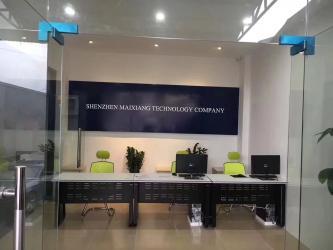 Shenzhen Maixiang Technology Co.,Ltd