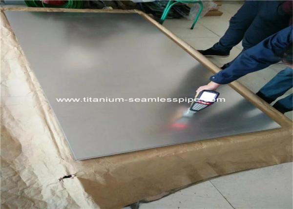 Quality Hot rolled titanium sheet gr1, gr2,gr5, gr7,gr12 titanium sheet  FREE SHIPPING for sale
