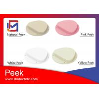 China Amann girrbach system cad cam natural yellow pink white dental peek disc wholesale