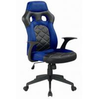 China Office task chair with nylon armrest, PU and mesh material, without fireproof foam, 320mm wholesale