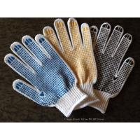 China 7G PVC Dotted Gloves on sale