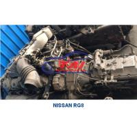 China Solid Material Japanese Spare Parts Anti Corresion For NISSAN RG8 Engine Assy wholesale