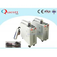 China 100W Laser Cleaning Equipment For Metal , Laser Surface Cleaning Machine wholesale