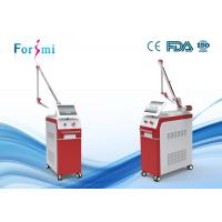 home yag laser hair removal Q-Swtiched Nd Yag Laser Machine FMY-I Tattoo Removal Machine