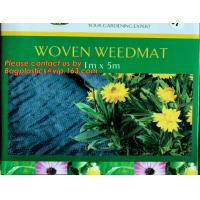 China 100% pp cover fabric weed control mat weed barrier Anti weed mat,Supply heavy duty 100% virgin anti grass weed barrier/g wholesale