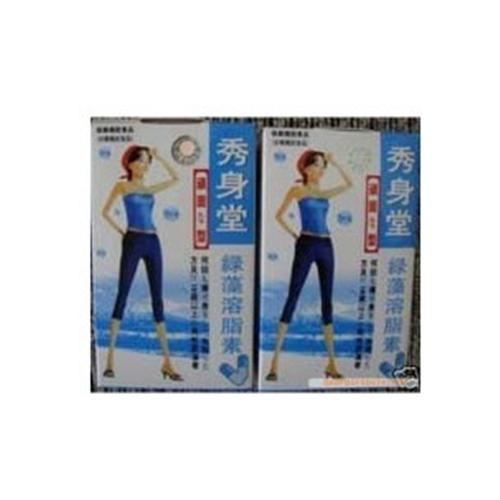 weight loss diet images,View weight loss diet photos from 6848 china weight loss diet manufacturers