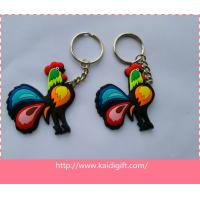 High quality competitive price factory produce pvc key chain