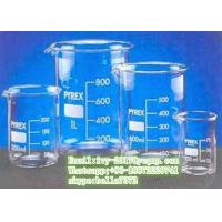 Buy cheap 5000ml High Borosilicate Glass Beaker Pharmaceutical Manufacturing Equipment from wholesalers
