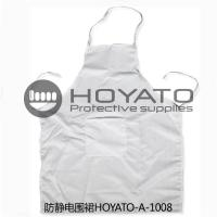 China Resistance ESD Safe Aprons , Clean Room Clothing For Electronic Industry wholesale