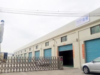 Favorable Technology Co., Ltd