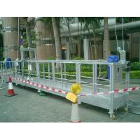 China elevated suspended platform / electric suspended scaffolding/gondola platform/ platform wholesale