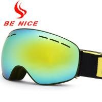 China Frameless Interchangeable Lens Professional Mirrored Ski Goggles for Men & Women wholesale