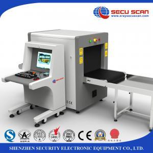 Buy cheap Plein corps X Ray balayant la machine from wholesalers