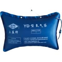 China 8.6kpa Nylon Cloth Portable Medical Devices Oxygen Bag For Home / Hospital Use wholesale