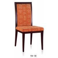 China Factory price Stackable strong aluminium wood like armchair (YA-18) wholesale
