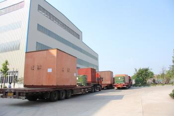 Hangzhou Hydrotu Engineering Co.,Ltd.