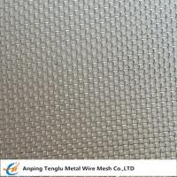 China UNS S31803(S32205) Duplex Stainless Steel Wire Mesh |2-500mesh Plain /Twill Weave wholesale