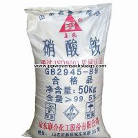 China OEM Fertilizer Packaging Bags PP Woven Sacks for Packing Ammonium Nitrate wholesale
