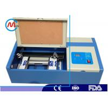 China アクリルの革小型レーザーの打抜き機携帯用レーザーのカッター40with 60w wholesale
