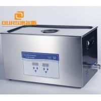 China 30L High Power Desktop Ultrasonic Cleaner With Variable Speed Controller / Timer on sale