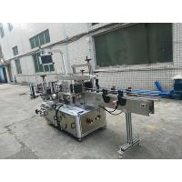 China Self Adhesive Sticker Double Sided Bottle Labeling Machine Full Automatic on sale