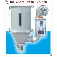 China China Hopper Dryer Manufacturer/ China Hopper Dryer Supplier/drying machine/ drier on sale