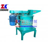 Buy cheap Vertical crusher for briquette making production line from wholesalers