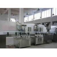 China Full Automatic Carbonated Drink Production Line Glass Bottle Package wholesale