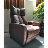 Buy cheap K13# modern antique pu leather armchair, club chair, office chair, living room from wholesalers
