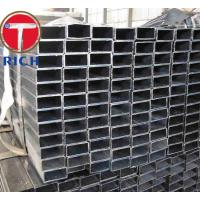 China Thick Wall ERW Welded Steel Tube 1-12m Length 20*30-400*600 Outer Dia wholesale