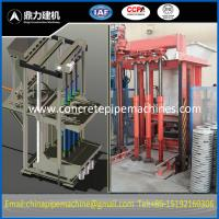 China double triple concrete pipe making machinery +86-15192160306 on sale