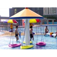 China Ashland Resin Hanging Chair Aqua Play Water Park For 4 Kids 1 Year Warranty on sale