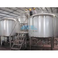 China Red Copper Tank Used Brewery Equipment For Sale Brewery Machine With Ce,Craft Beer Making System wholesale