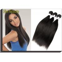 Buy cheap Extensiones Del Cabello Humano Peruano Liso from wholesalers