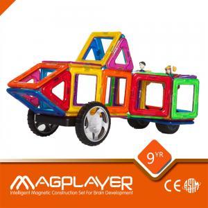 Buy cheap Monte o OEM/ODM magnéticos do brinquedo dos carros da inteligência disponíveis from wholesalers